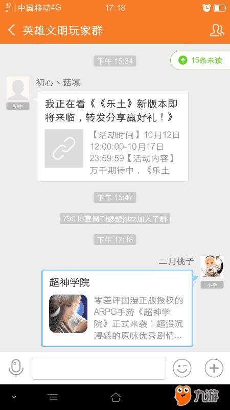 Screenshot_2017s10s14s17s18s53s64.png