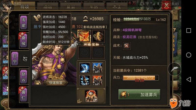 Screenshot_20171023s084907.png