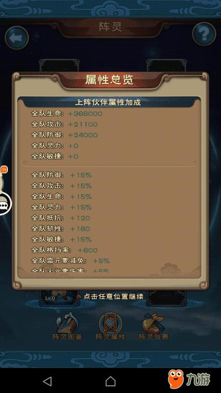 Screenshot_20171023s112756.png