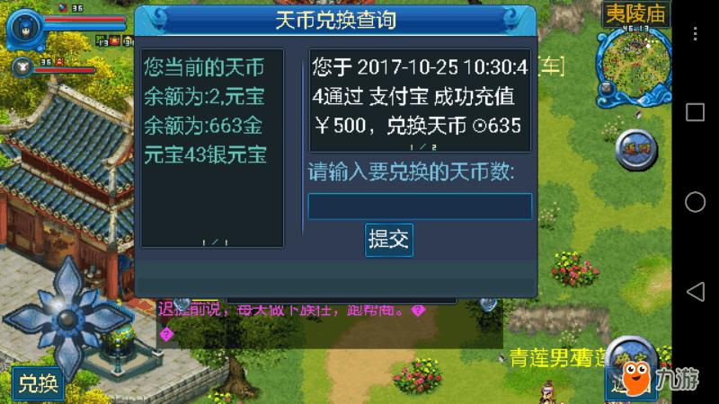 Screenshot_2017s10s25s11s20s07.png