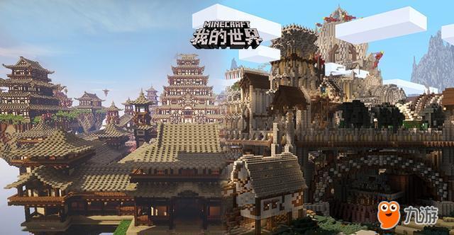 《我的世界》国内外玩家神级建筑