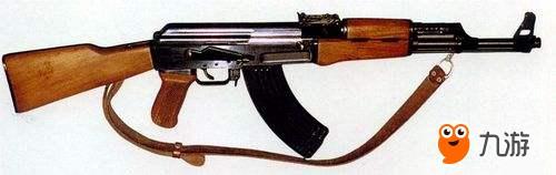 AKs47.jpg