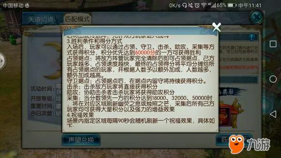 mmexport1509864951874.jpg