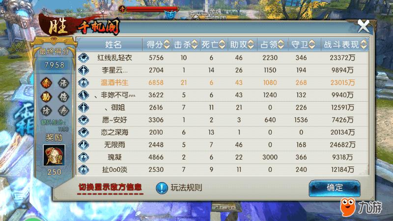 Screenshot_2017s11s05s21s58s27s952_com.wanmei.zhuxian.wdj.png