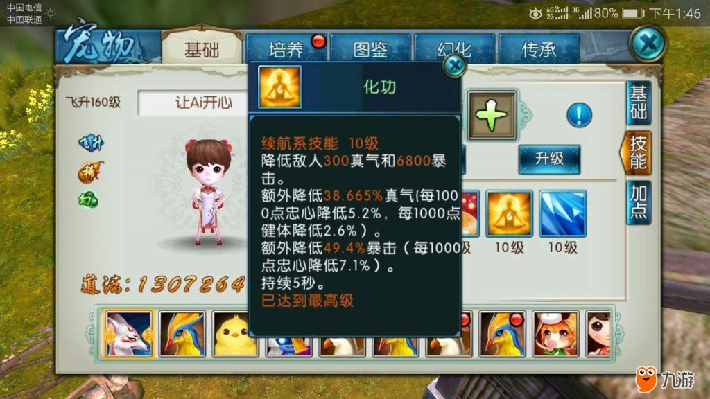 mmexport1510108315895.jpg