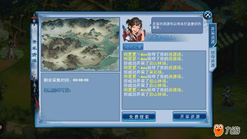 Screenshot_2017s11s15s20s42s11s954_com.wanmei.mini.condor.uc.png