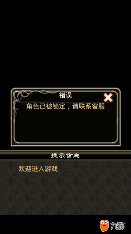 Screenshot_2017s11s15s20s45s29s713_com.lori.appbzd.png