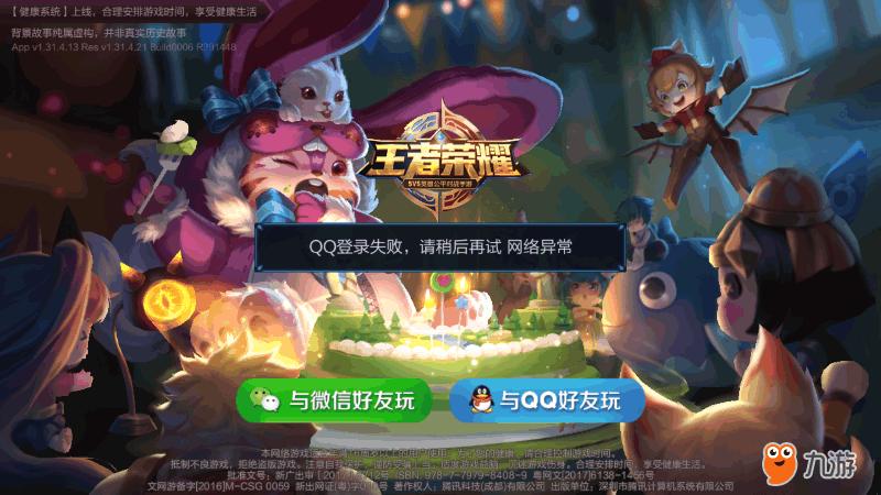 Screenshot_2017s11s15s20s49s34s012_com.tencent.tmgp.sgame.png