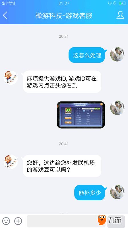 Screenshot_2017s11s15s21s27s48s36.png