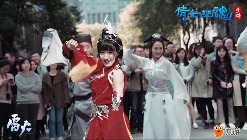 图6:倩女幽魂手游主角带来精美舞蹈.jpg
