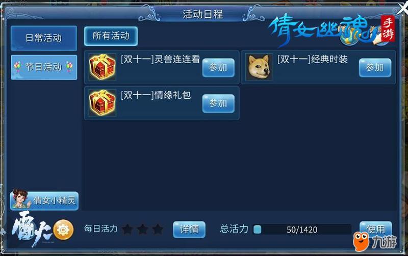 图5:节日活动送好礼.jpg