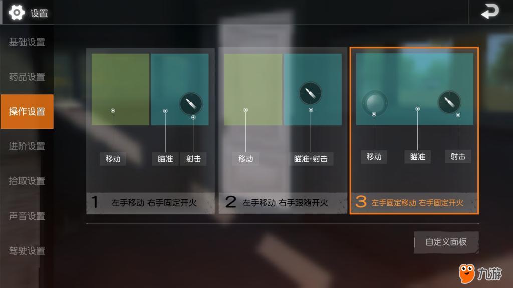 S71116s170743.jpg