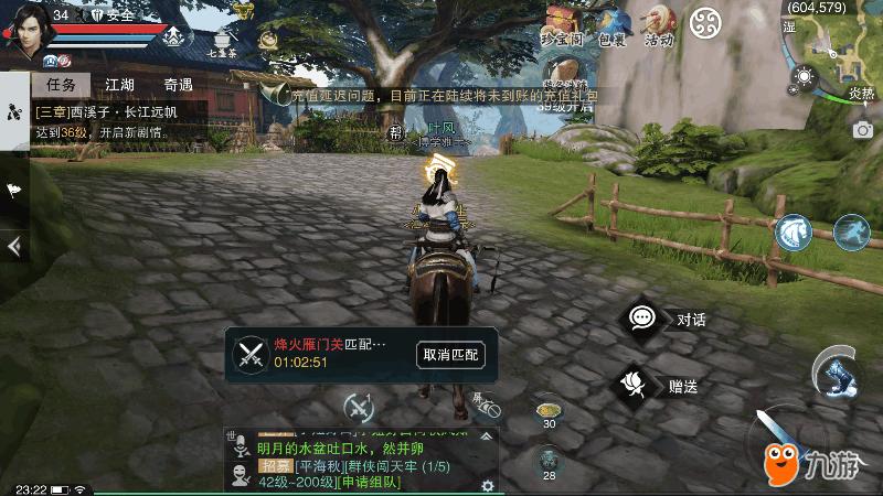 Screenshot_20171207s232223.png