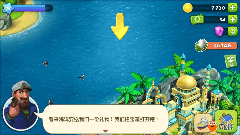 Screenshot_2017s12s07s23s22s47s734_com.tencent.tmgp.playrix.township.chukong.png