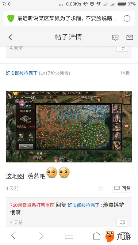 Screenshot_2017s12s08s07s16s51s855_com.tencent.mtt.png