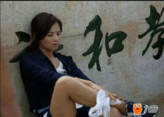 刘涛没有ps腿照片图片