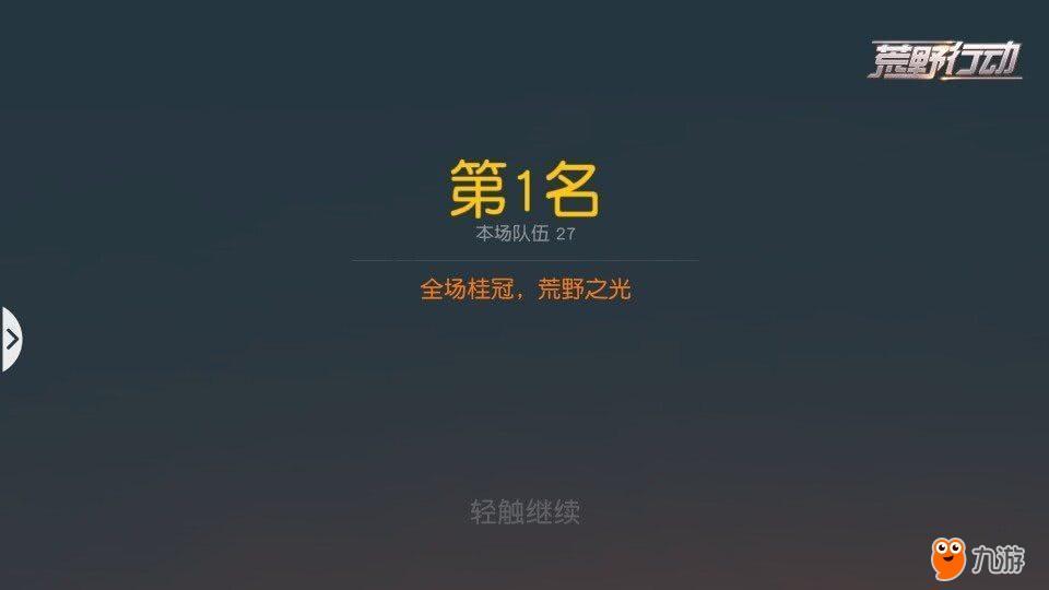 新建文件夹IMG_3504.JPG