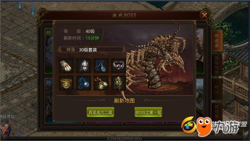 【攻略】道士40级套装 ,平民玩家首选!_传奇霸业手游
