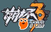 BH3_Logo2.png