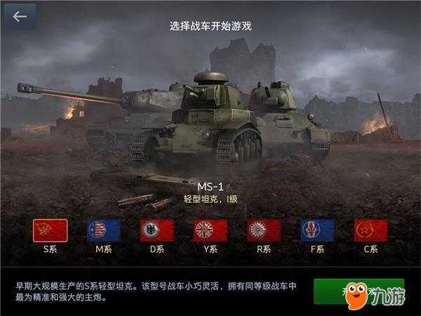 图4:7系坦克汇聚.jpg