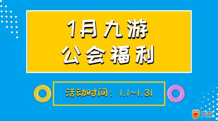 0、封面_官方公众号首图_2017.12.29.jpg