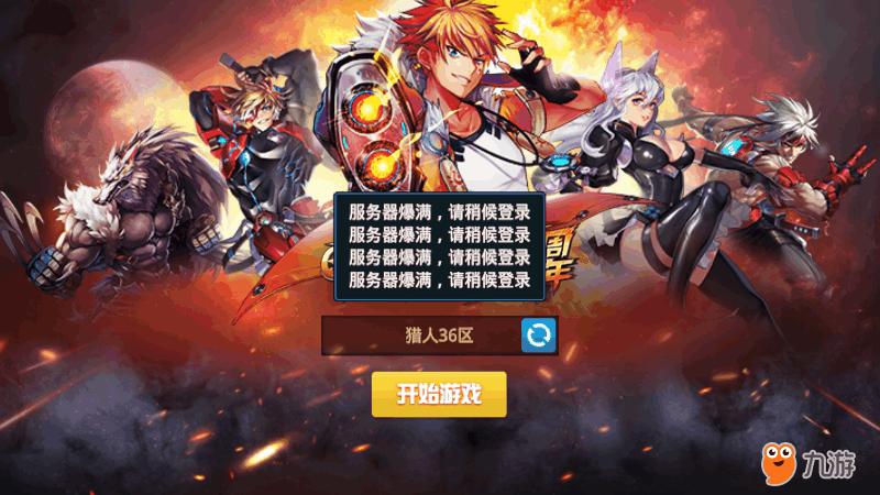 Screenshot_2017s12s30s21s05s54s317_com.yinhan.hunter.tx.png