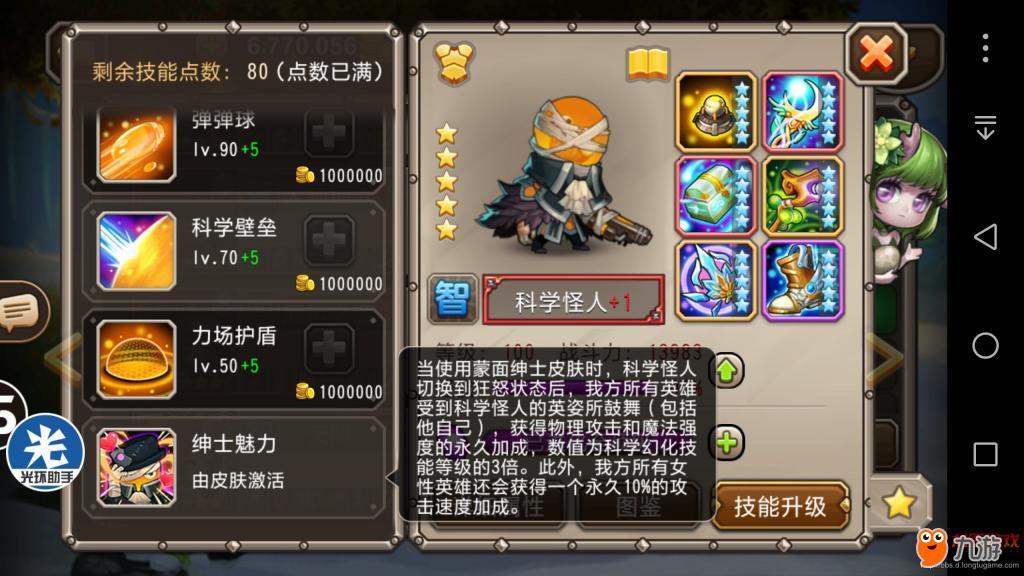 120553lfummguuz8ff8fa6.jpg