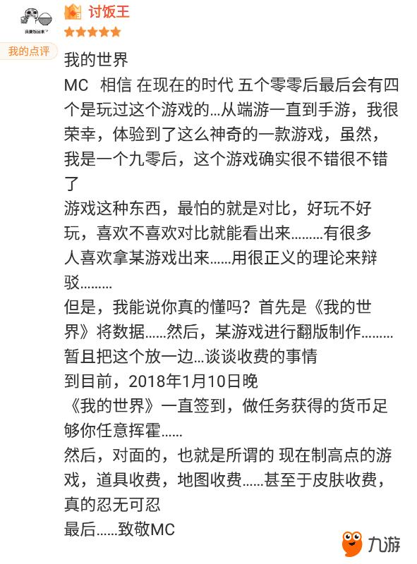 Screenshot_2018s01s10s21s25s50.png