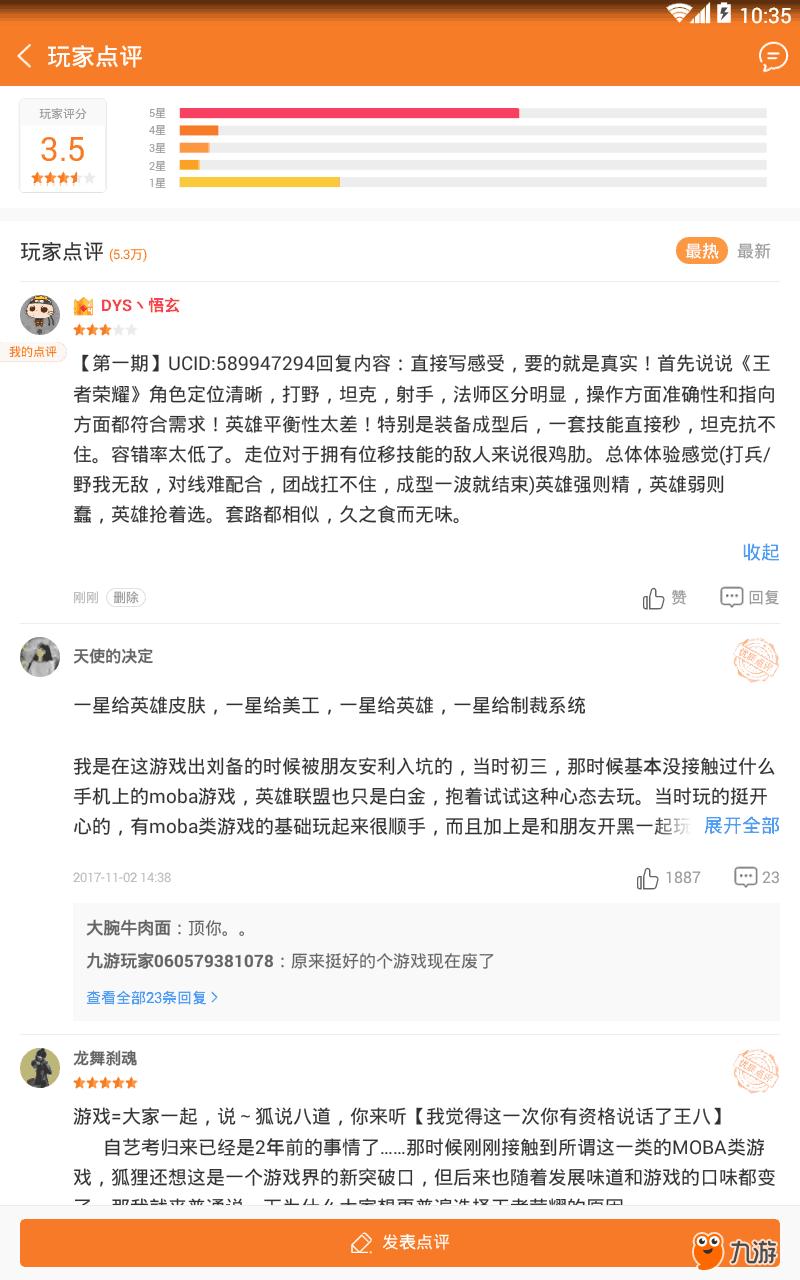 Screenshot_2018s01s13s10s35s58.png