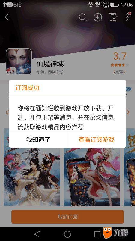 Screenshot_2018s01s10s12s06s52.png