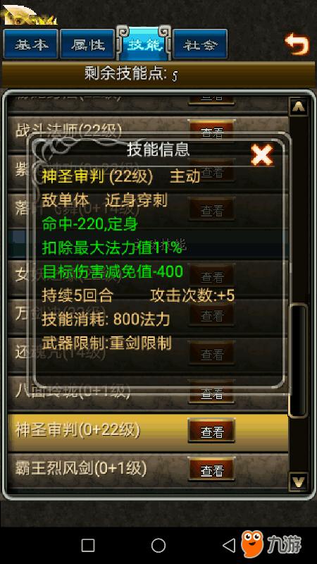 Screenshot_20180114s173127.png
