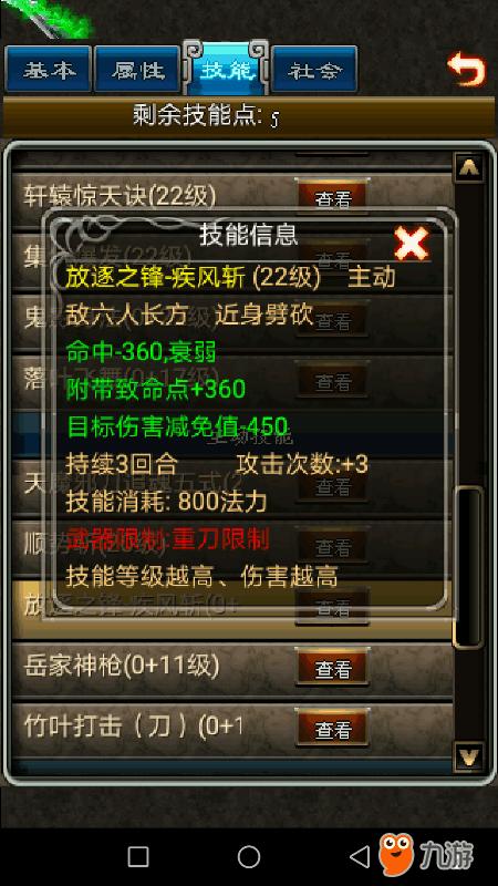 Screenshot_20180114s173719.png