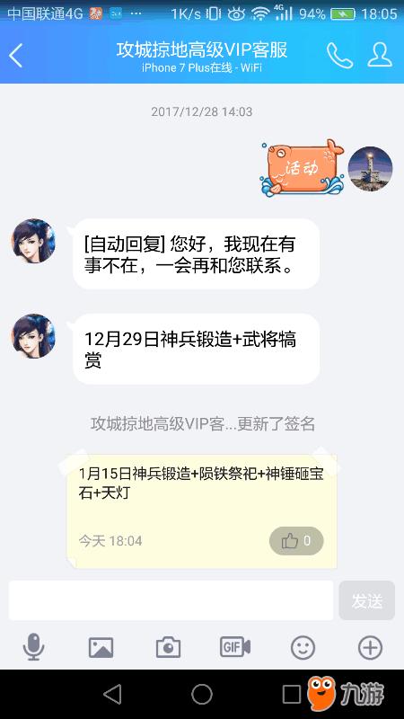Screenshot_2018s01s14s18s05s01.png