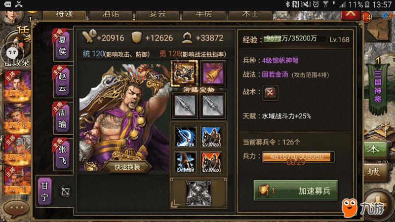 Screenshot_20180114s135706.png