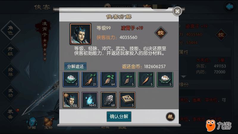 Screenshot_2018s01s14s18s29s33s647_com.yunchang.buliangren.qihu.png