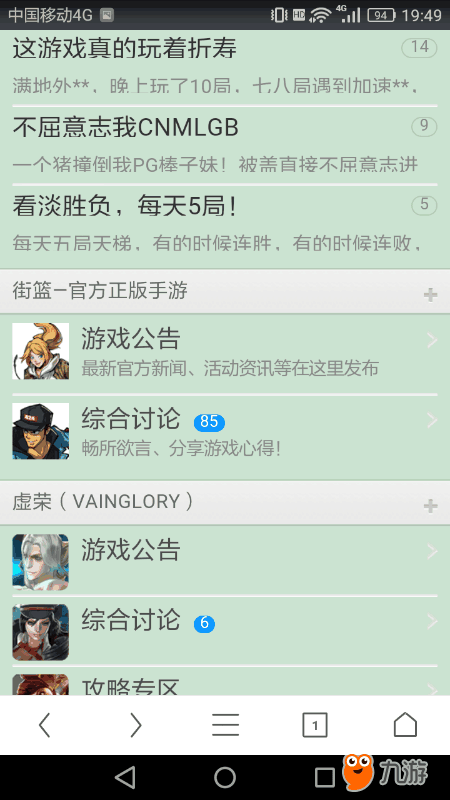 Screenshot_2018s01s14s19s49s56.png