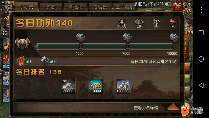 Screenshot_20180113s223447.png