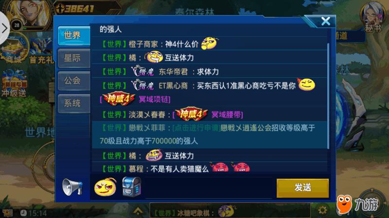 Screenshot_2018s01s20s15s14s31s18.png
