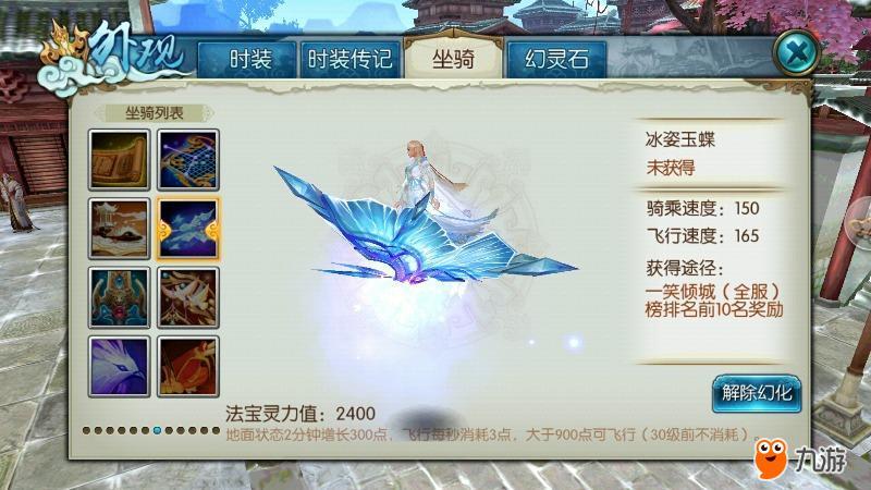 S80128s13595083.jpg