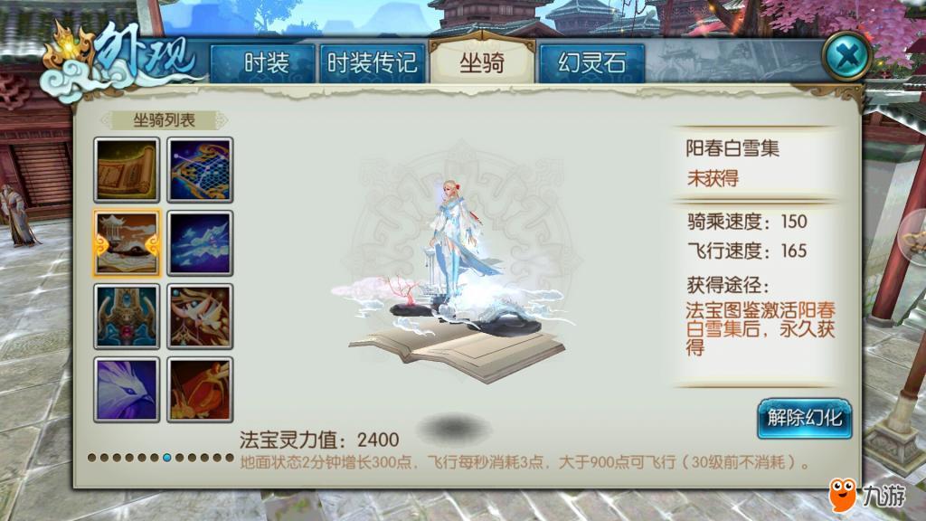 S80128s13590594.jpg