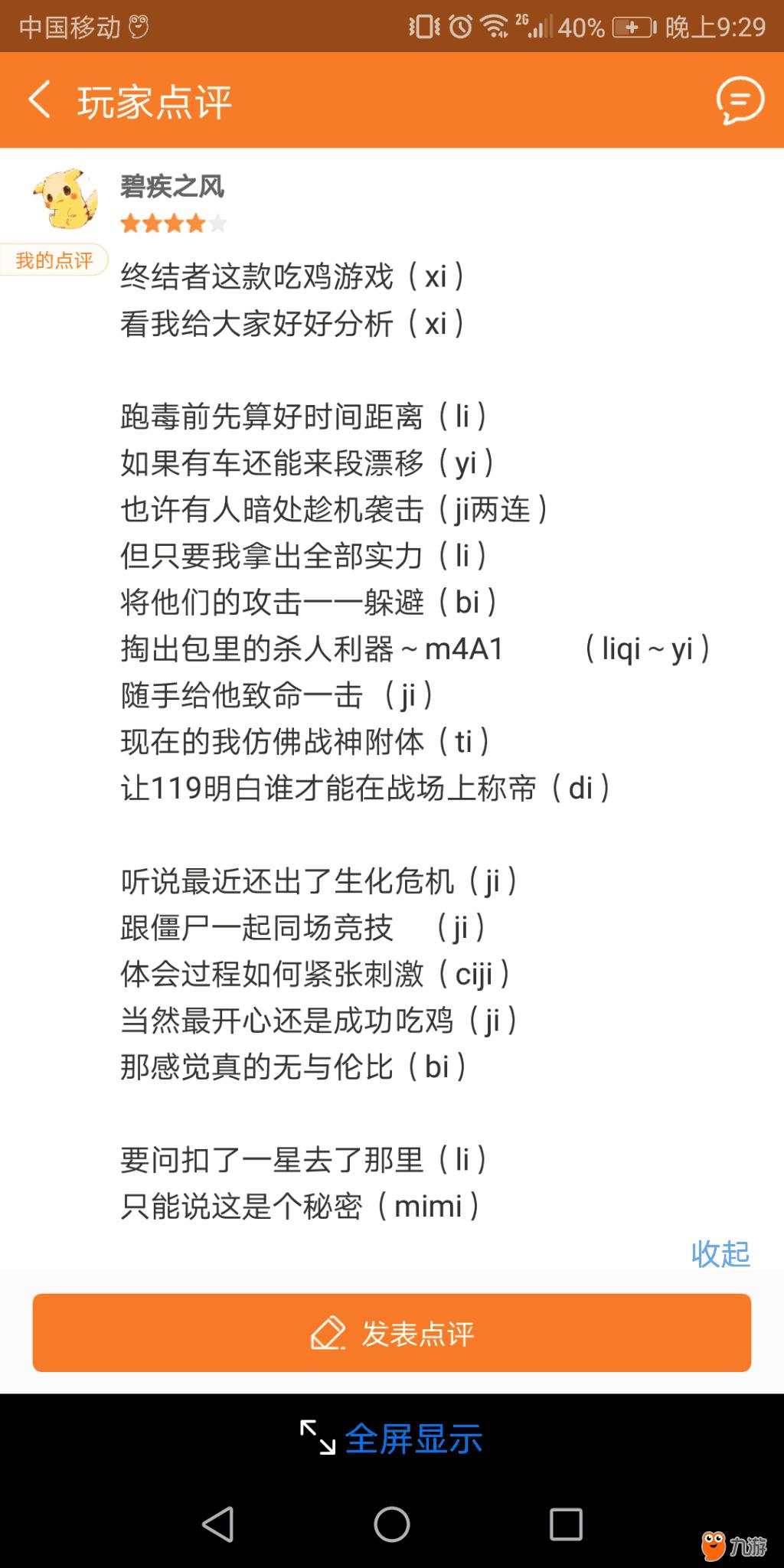 Screenshot_20180129s212934.png