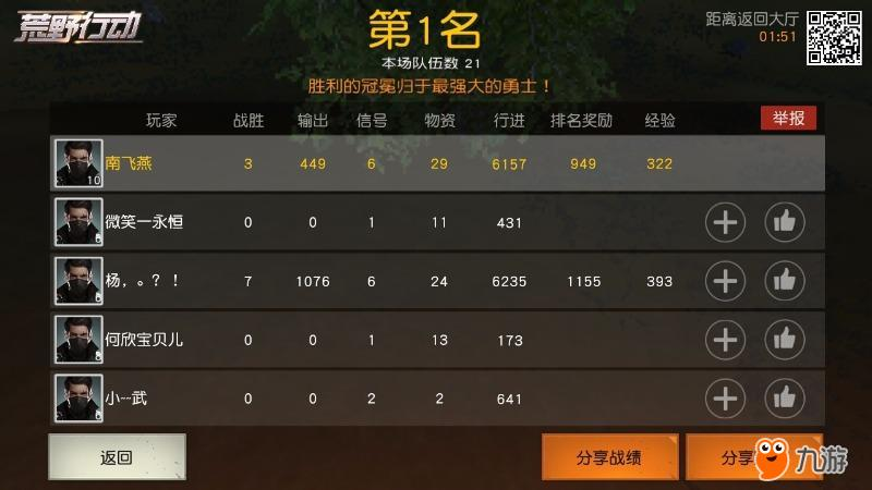 SRC_20171220_010249.jpg