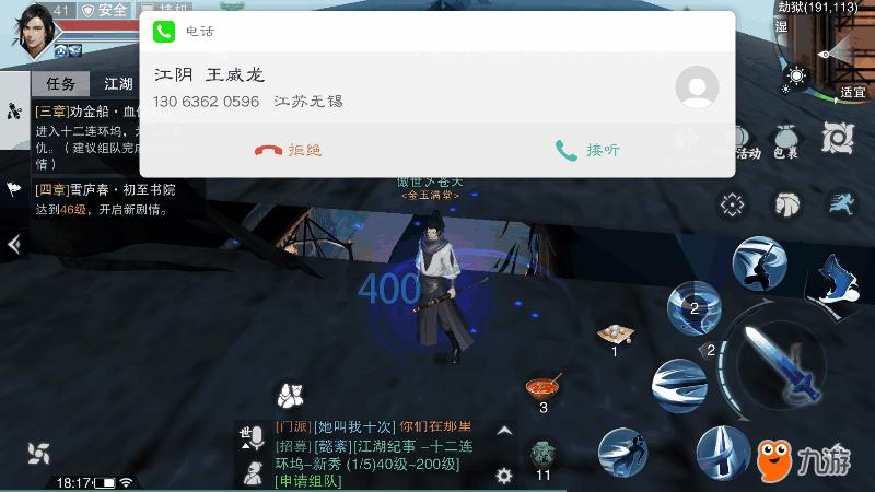Screenshot_2018s02s01s18s17s44s51.png