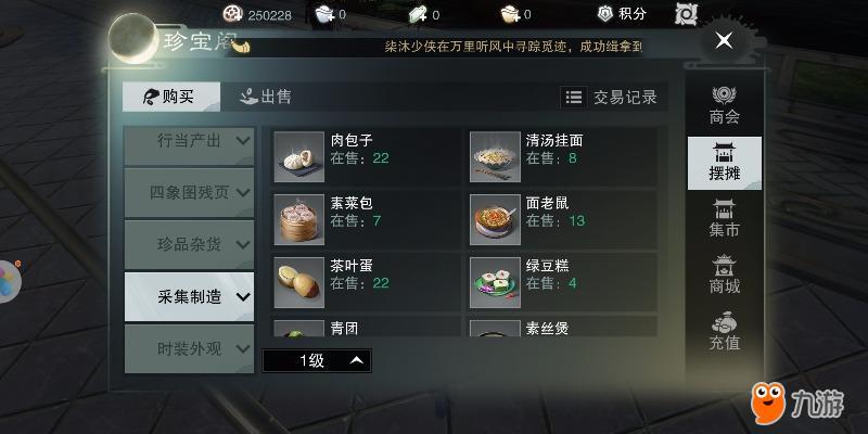 Screenshot_20180202s143943.jpg