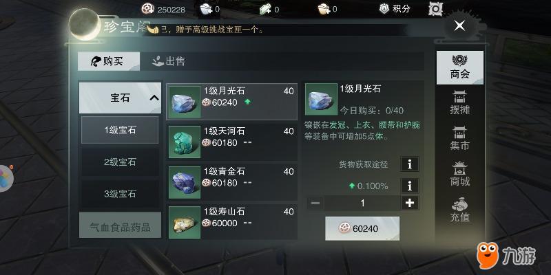 Screenshot_20180202s143859.jpg