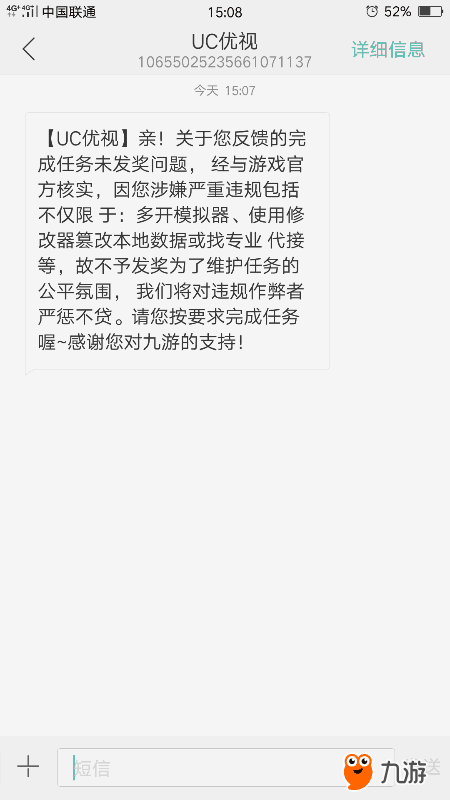 Screenshot_2018s02s05s15s08s02s52.png