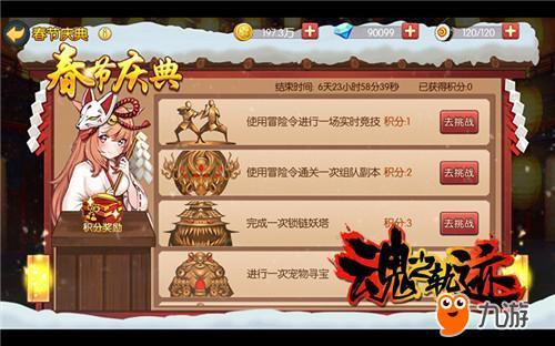 图4:春节庆典活动多多.jpg