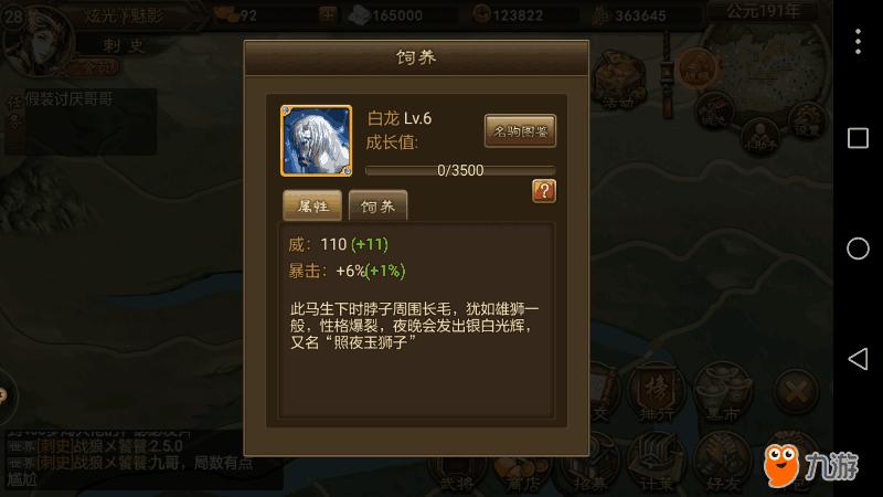 Screenshot_20180213s002946.png