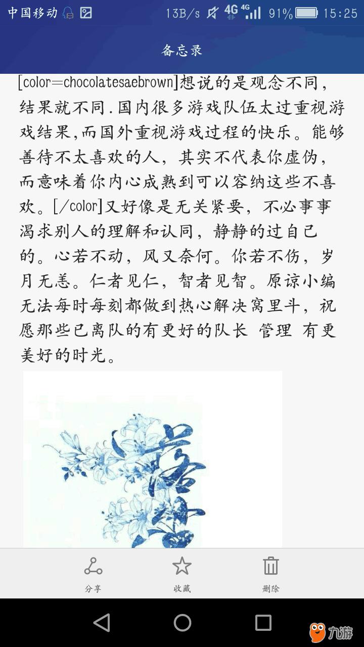Screenshot_2018s02s14s15s25s37.png