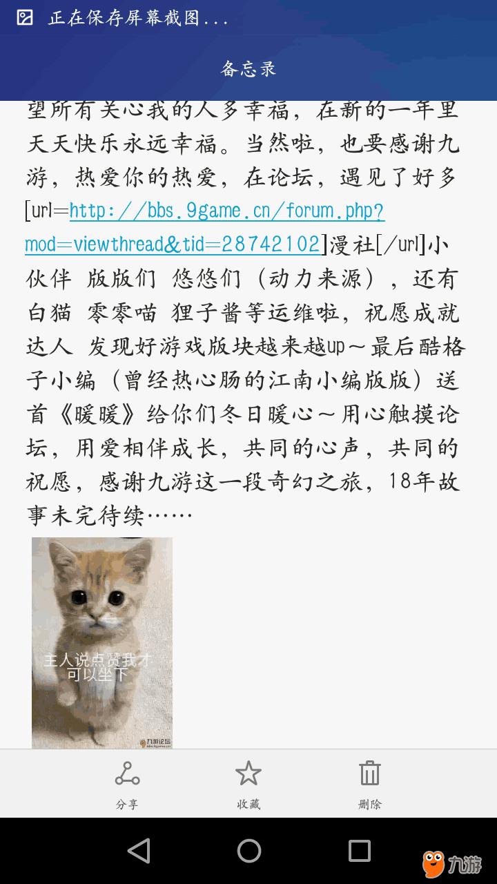 Screenshot_2018s02s14s15s25s49.png
